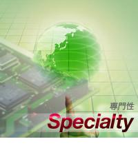 Specialty(専門性)